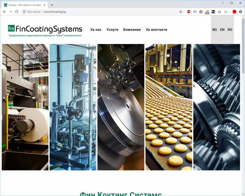 FinCoating Systems Website